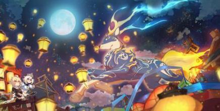 原神海灯节什么时候开始?
