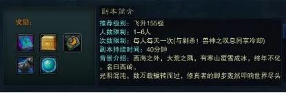 诛仙青女的谜歌副本详细通关攻略