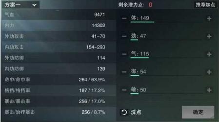 一梦江湖千秋一梦新服开服5天内8000修冲修攻略
