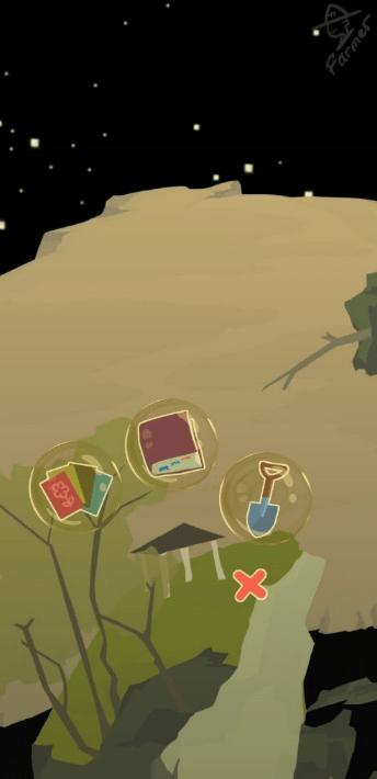 老农种树怎么玩?老农种树新手玩法种树攻略大全