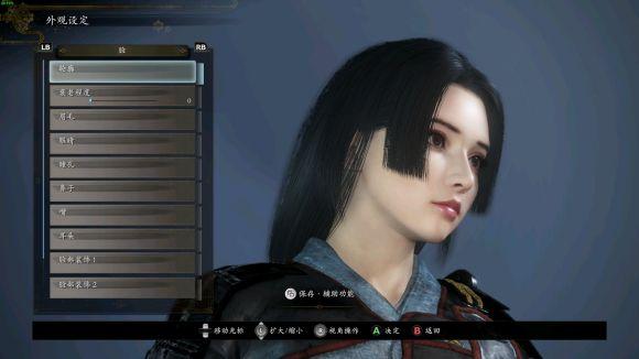 仁王2女PC代码数据是多少?捏脸数据女明星代码大全