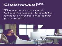 Clubhouse是什么