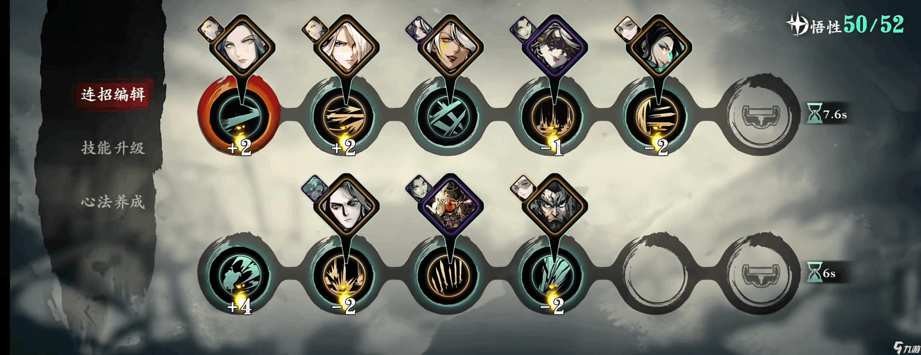 影之刃3怎么删除角色 重建角色方法一览