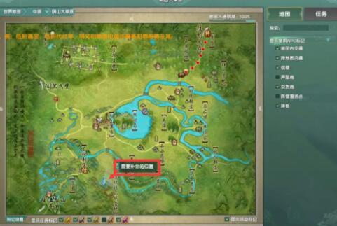剑网3宠物奇遇戎马边后续详细流程攻略