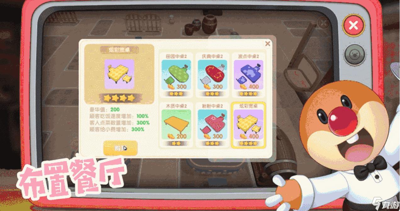 摩尔庄园手游餐厅系统怎么玩 餐厅系统玩法介绍