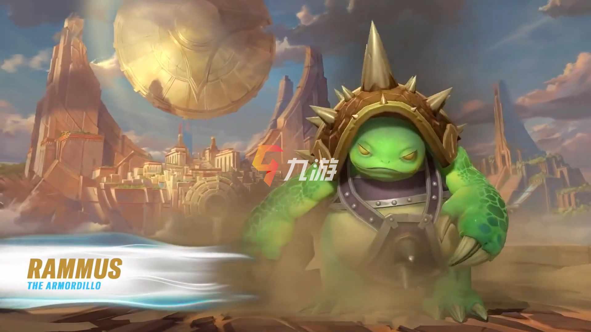 英雄联盟手游龙龟打野 技能解析与打野玩法