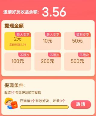 我的饭店游戏赚钱提现方法介绍 我的饭店游戏可以提现赚钱吗