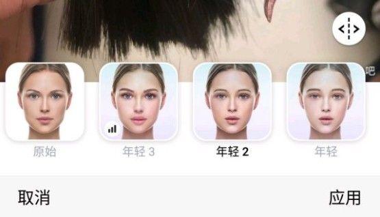 faceapp怎么变成小时候?变成小时候P图教程[多图]图片1