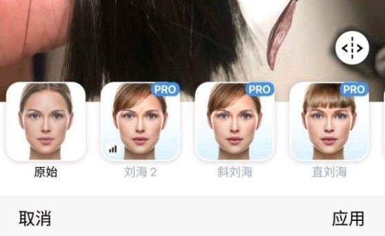 faceapp怎么变成小时候?变成小时候P图教程[多图]图片2