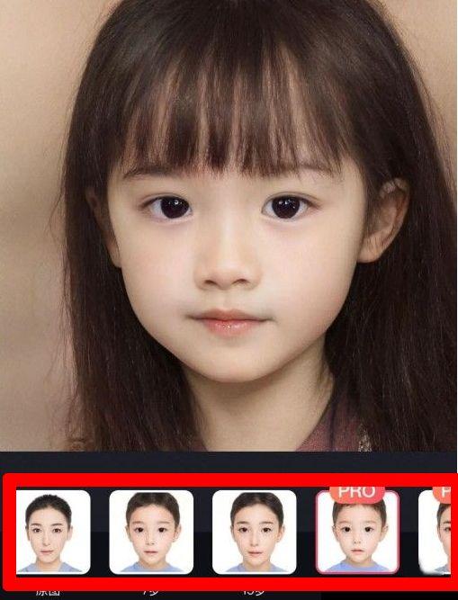 FaceAPP三岁照片怎么合成?faceapp三岁照片制作方法