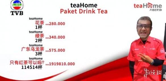三点多了饮茶先表情包 三点几了饮茶了喂搞笑梗图