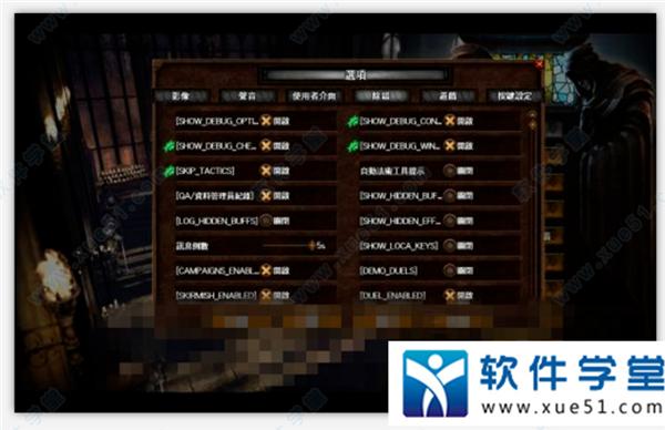 英雄无敌7秘籍  英雄无敌7秘籍代码  英雄无敌7控制台翻译