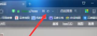 360安全浏览器怎么更换兼容模式?设置兼容模式步骤一览