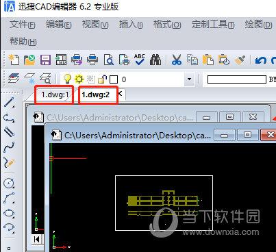 迅捷CAD编辑器新的绘图窗口怎样新建?新的绘图窗口新建流程图文介绍