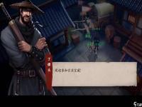 镖人手游玄兵宝藏如何通过第四层 镖人手游游戏攻略
