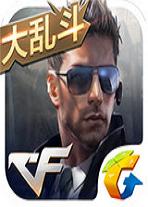 CF手游_穿越火线:枪战王者