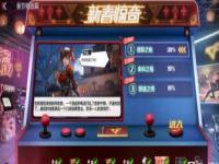 穿越火线CF手游电竞传奇春节特别篇1迷踪之始剧情选择攻略