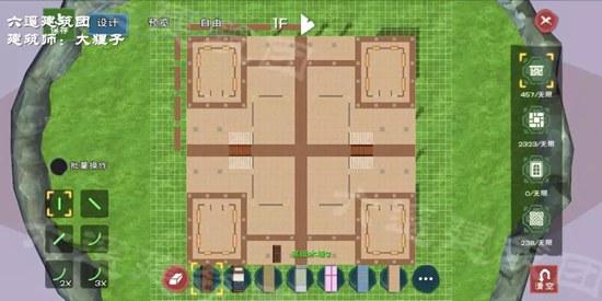 创造与魔法郁金香书苑怎么建造 郁金香书苑建筑平面设计图超详细