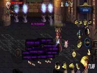 地下城与勇士手游常用功能有哪些 DNF手游常用系统玩法以及常用快捷键