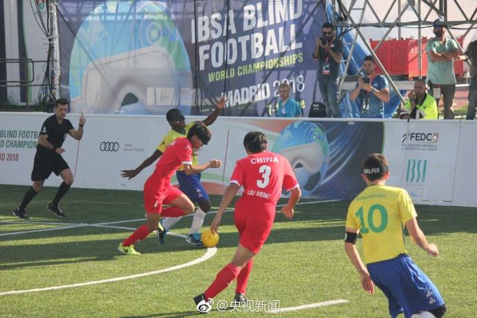 棒!中国盲人足球队获世界杯季军