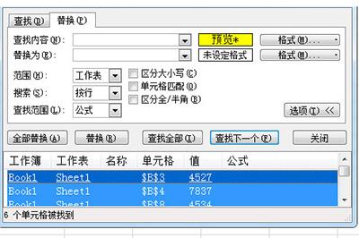 Excel怎么根据单元格颜色求和 Excel求和几个步骤半分钟搞定
