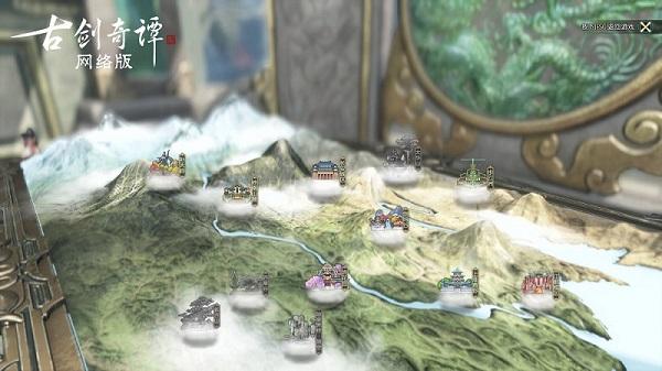 《古剑奇谭OL》新手指南 古剑奇谭OL怎样一键召唤坐骑?地图传送实用技巧