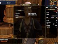 怪物猎人崛起3.0大剑配装攻略分享 怪物猎人崛起3.0大剑配装推荐