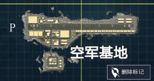 和平精英空军基地能去吗 和平精英空军基地怎么进去