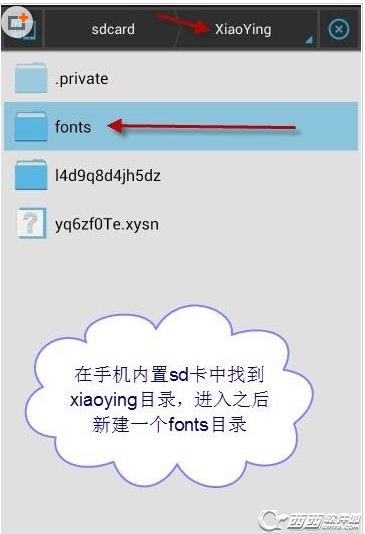 小影如何修改字幕 小影修改字幕字体教程