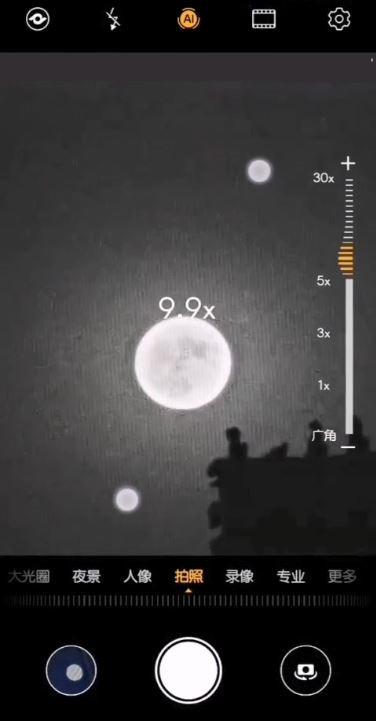 华为p30怎么拍清晰的月亮?华为手机拍月亮方法一览