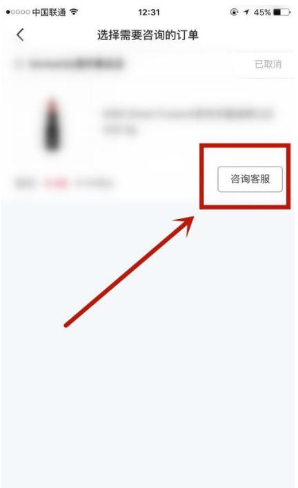 小红书怎么找到在线客服?小红书联系人工客服流程一览