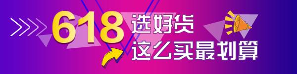 上车吗?腾讯视频VIP年卡+京东Plus会员一年仅88元