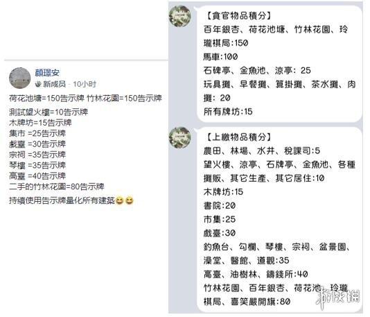 江南百景图白嫖严大人方法技巧一览