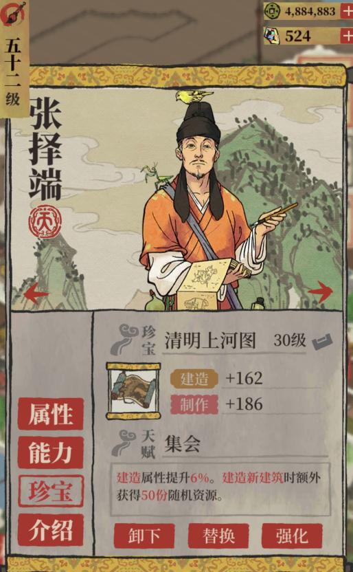 松江怎么快速刷资源?江南百景图松江快速刷资源攻略
