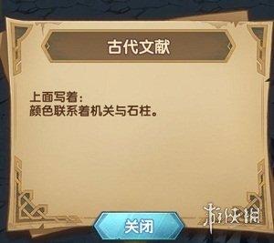 剑与远征上古神庙通关攻略步骤分享