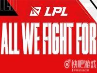 2021 LPL春季赛【WE vs.RW】第一场视频集锦
