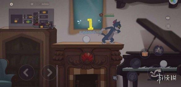猫和老鼠手游托普斯怎么玩 托普斯玩法分析