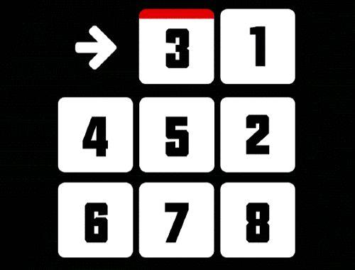 梦幻西游手游迷失之地铜之章拼图攻略:迷失之地铜之章解密步骤[多图]图片2