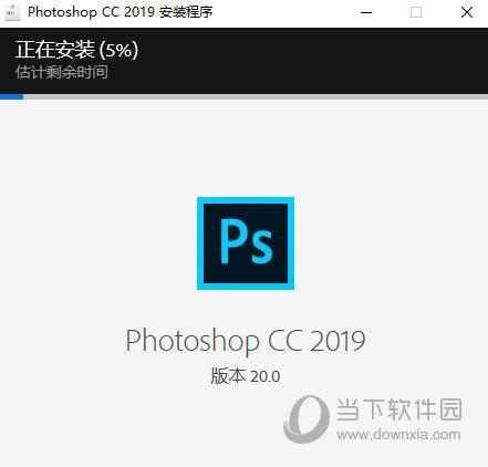 Photoshop CC2019如何安装?Photoshop CC2019安装流程图文介绍