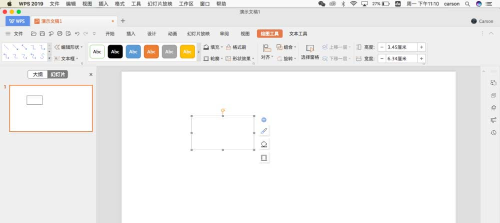 PowerPoint Viewer怎样排版logo标志?PPT排版logo教程分享