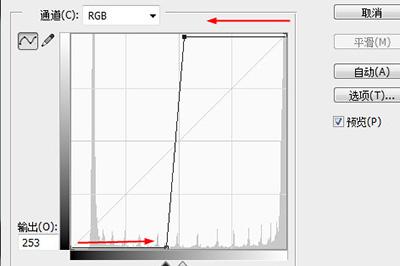 PS怎样把模糊图标变清晰?让模糊图标变清晰教程分享