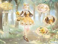 奇迹暖暖花蜜之晨活动预告 向阳蜜语套装怎么获得?
