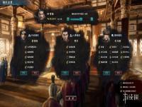 《三国群英传8》游戏机制是什么?战略模式+名将兵种介绍