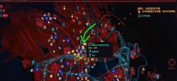 赛博朋克2077全地图义体医生坐标及改造商品大全