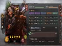 三国志战略版颜良使用攻略 三国志战略版颜良怎么玩