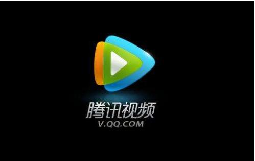 腾讯视频会员vip账号 腾讯视频免费VIP会员账号密码分享