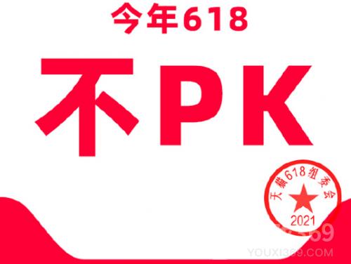 淘宝天猫618预售瓜分十亿红包 手机淘宝618抢红包时段