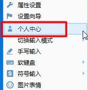 QQ输入法怎么看自己打了多少字?查看字数流程介绍