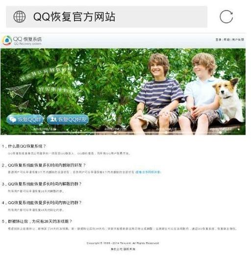 qq手机版怎么恢复好友?qq手机版恢复好友教程