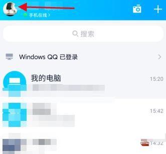 QQ如何关闭资料卡匿名提问?QQ关闭资料卡匿名提问步骤图解